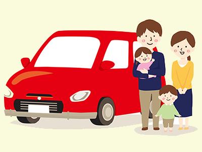 お車の保険イメージ