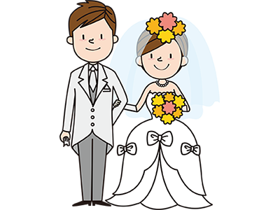 ご結婚された時イメージ